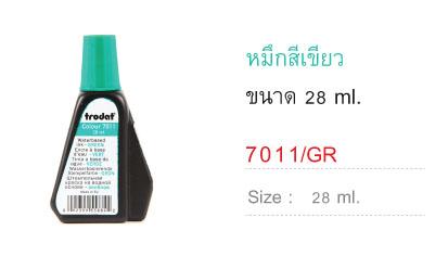 หมึก Trodat 28 ml.